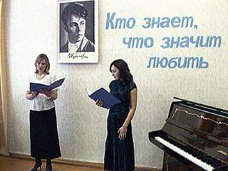 В юношеской библиотеке Воронежа празднуют 2 юбилея