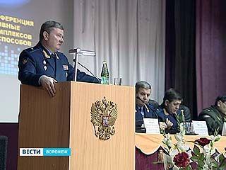 В зале Воронежского авиационного университета состоялась конференция