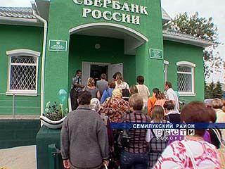 В Землянске открылся новый филиал Сбербанка