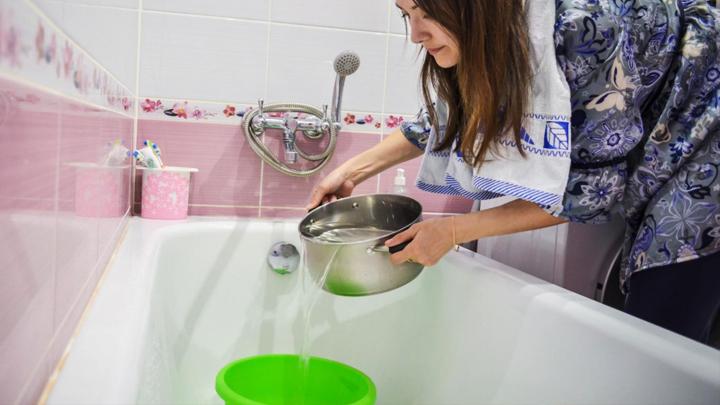 Где в Воронеже отключат горячую воду на неделе с 30 июля по 5 августа