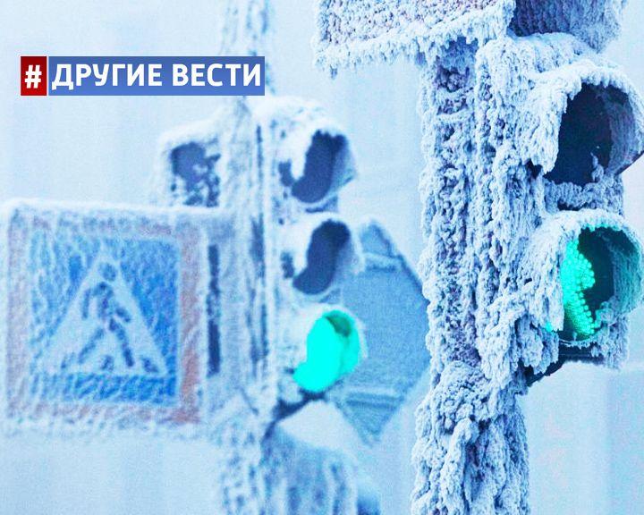 Самую холодную зиму за 100 лет предсказывают европейские метеорологи
