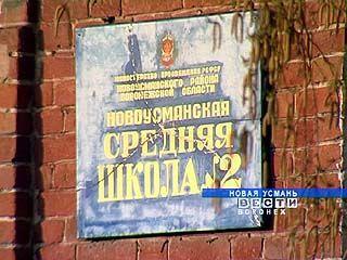 Вадим Бабаев перебрался в Новоусманскую школу ╧2