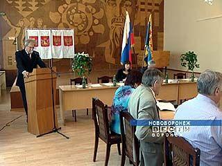 Вакансия главы Нововоронежа открыта и заявки на этот пост начали принимать
