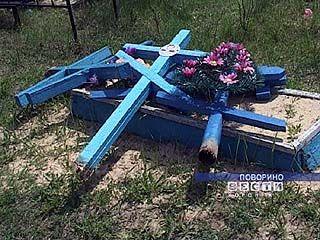 Вандалы, разгромившие кладбище, останутся безнаказанными