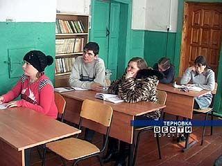 Вечерние школы Воронежской области ждут большие перемены