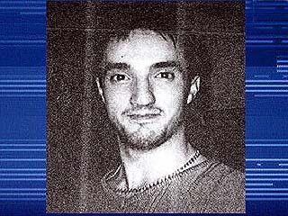 Ведется расследование гибели нововоронежца Виктора Щербакова