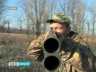 новый закон об охотниках и рыболовов