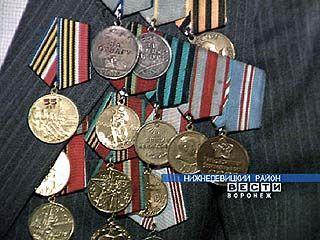 Ветеран Федор Князев часто вспоминает тех, кого не пощадила война