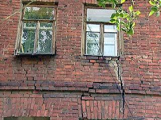 Ветхое жилье Воронежского региона составляет 360 тысяч квадратных метров