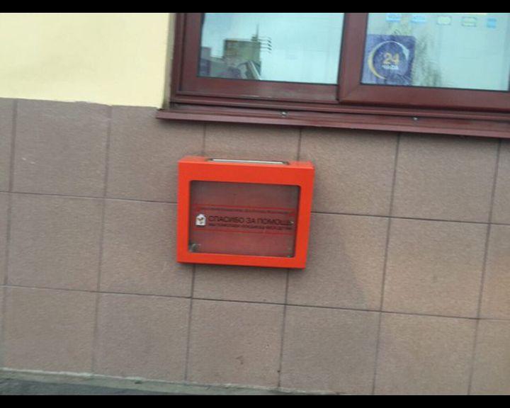 ВИДЕО: Как в воронежском Макдональдс подростки воруют пожертвования