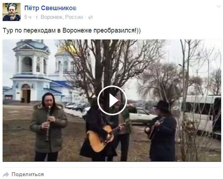 ВИДЕО: Уличный перформанс Бориса Гребенщикова в Воронеже