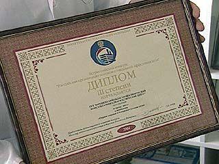 Видеофильмы из Воронежа попали в число призеров
