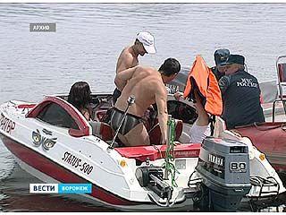 Владельцев водного транспорта вынудят ставить катера на учет