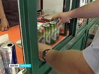 Владельцы ларьков переоформляют торговые точки в заведение общественного питания - в них пиво продавать всё ещё можно