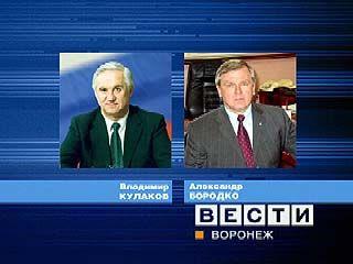 Владимир Кулаков и Александр Бородко подпишут соглашение