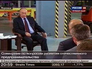 Владимир Путин в Воронеже встретился с предпринимателями
