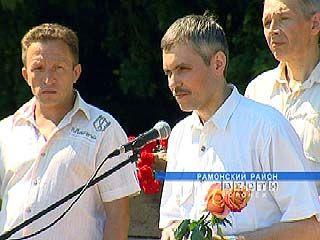 Внук генерала Лизюкова побывал на Рамонской земле