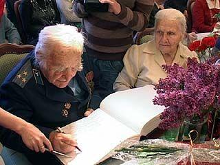 Во Дворце бракосочетаний отметили 65-летие супружеской жизни ветеранов