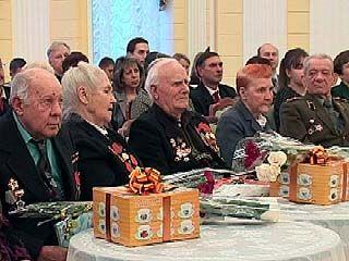 Во Дворце бракосочетания поздравили семь супружеских пар