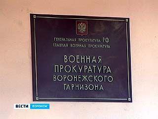 Военная прокуратура начала проверку по делу смерти от пневмонии солдата-срочника
