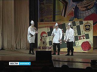 Военный юмор в полуфинале КВН. О чём шутили в Воронеже?
