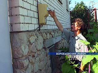 Воробьевские энергетики обвиняют предпринимателя в хищении