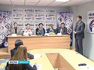 Воронеж готовится к эстафете олимпийского огня