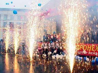 Воронеж отметил 421 день рождения