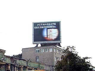 Воронеж ожидает телевизионная революция