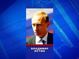 Воронеж посетит председатель правительства России Владимир Путин