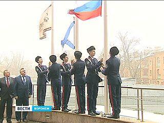 Воронеж присоединился ко всероссийскому Дню Андреевского флага