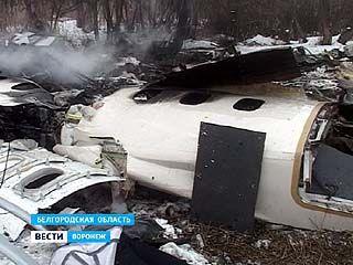 Воронеж прощается с погибшими лётчиками