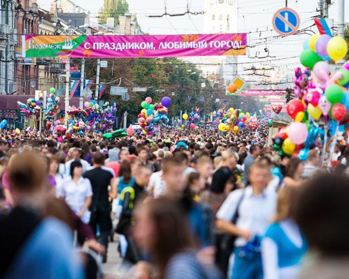 Воронеж, в котором не будет Дня города