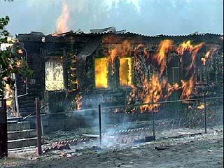 Воронеж в огне