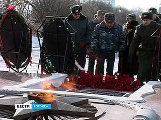 Воронеж вместе со всей страной отметил День защитников Отечества