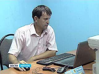 Воронежец требует через суд от банка 24 млн руб. за нарушение пунктов кредитного договора