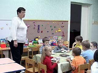Воронежская администрация пополнилась четырьмя детскими садиками