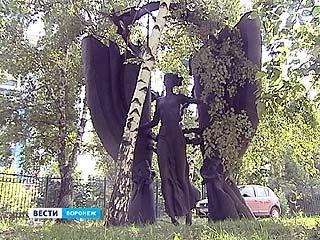 """Воронежская академия искусств осталась без """"Музы"""""""