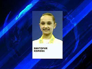 Воронежская гимнастка Виктория Комова не поедет на Чемпионат России и Европы