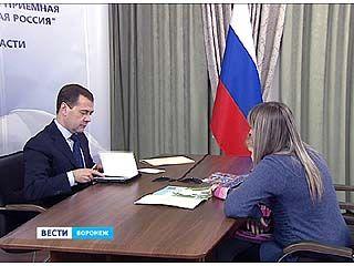 Воронежская мать-одиночка и сирота стала владелицей собственного жилья