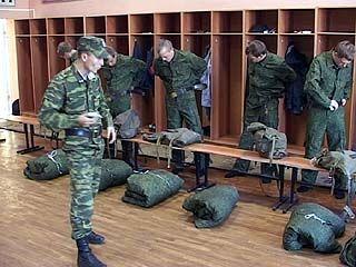 Воронежская область - вторая в сфере организации призыва на военную службу