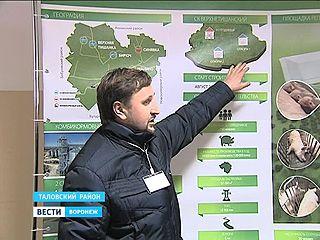 Воронежская область будет производить в два раза больше свинины