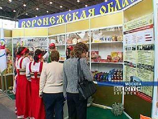 Воронежская область отличилась на форуме современных агротехнологий