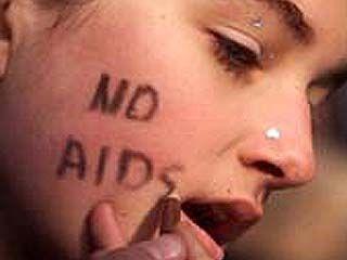 Воронежская область относится к наименее пораженным ВИЧ-инфекцией