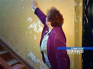 Воронежская область получила средства на капремонт аварийного жилья