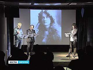 Воронежские адвокаты выходят на театральную сцену
