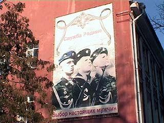 Воронежские аспиранты массово получают повестки в военкомат