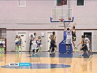 Воронежские баскетболисты провели первый в новом году домашний поединок