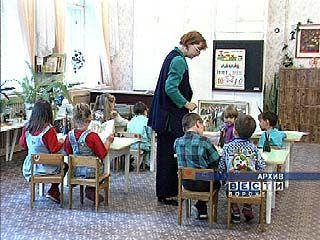 Воронежские дети пошли в липетский детский сад