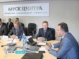 Воронежские энергетики отчитались о готовности к предстоящему холодному сезону